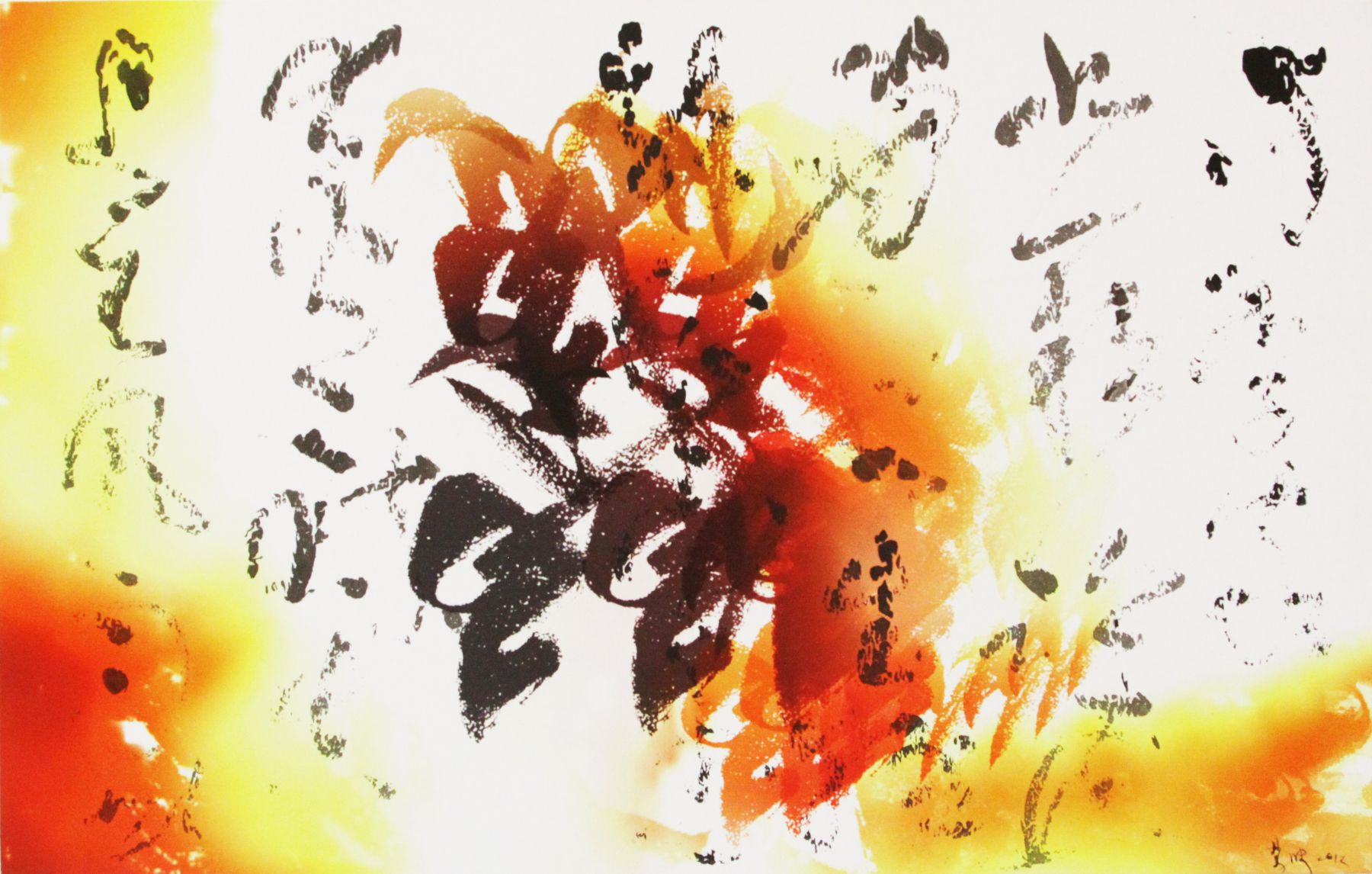 Feng Mengbo 冯梦波(b.1966), M Shot0302