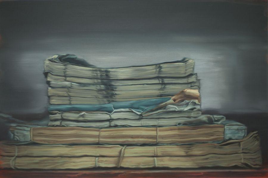Chinese Library No. 49ä¸å›½å›¾ä¹¦é¦†49号, 2012
