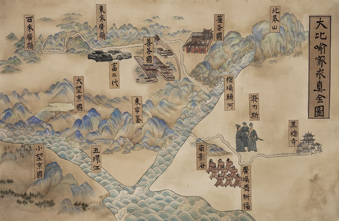 """The Quest of the Great Metaphorist 大æ¯""""喻家æ±'真全图, 2014"""