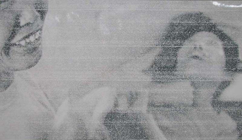 XuZhen, Untitled 6