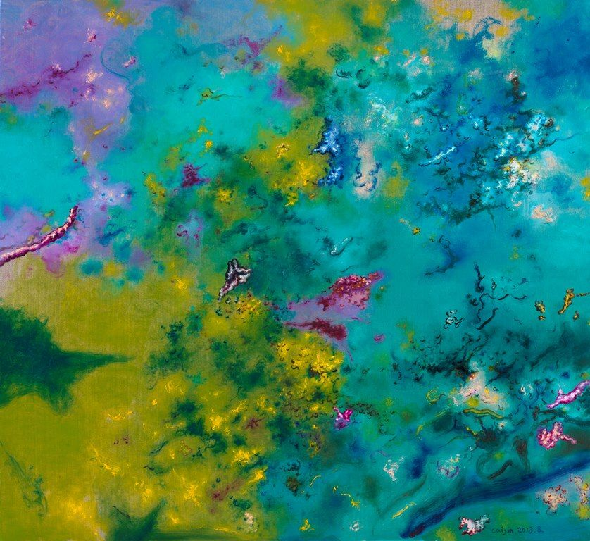 Cai Jin 蔡锦 (b. 1965), Landscape No. 72é£Žæ™¯72, 2013