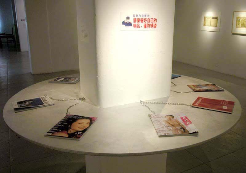 News Stand, 2004