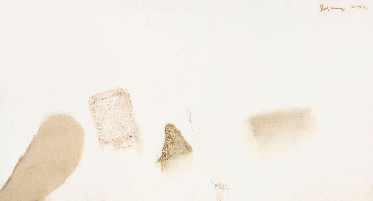 Shang Yangå°šæ‰¬, Painting Album -16 册页 -16