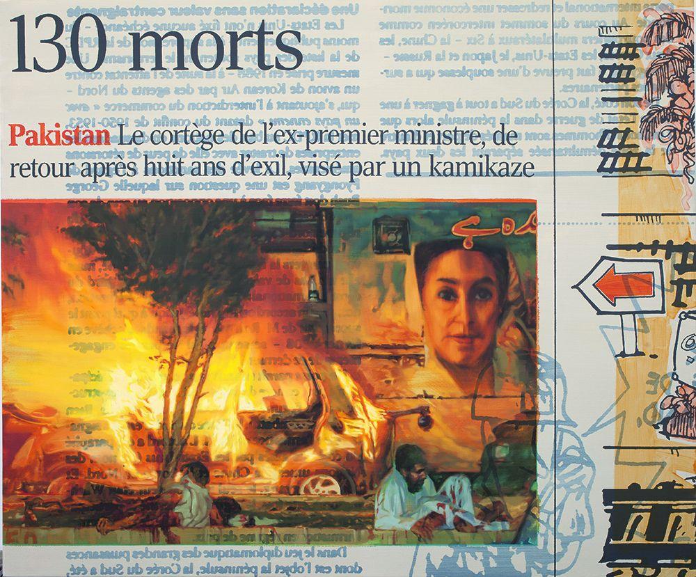 October 19, 2007, L.M., 2007年10月19日法国世界报