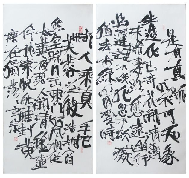 Qiu Zhijie (b. 1969)24 Poetry Grades (A) (B), 2007Acrylic and ink on canvas, video51 x 27 1/2 in