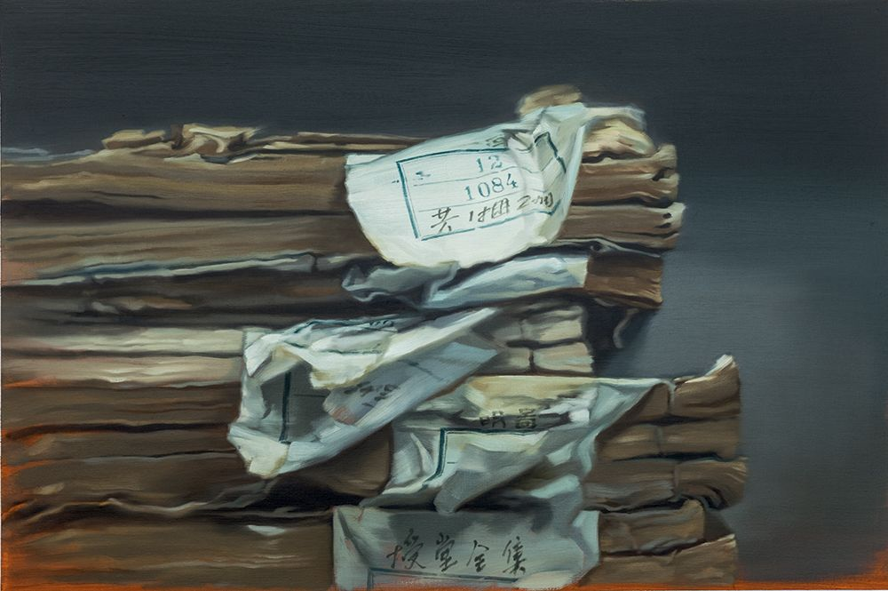 Xie Xiaoze 谢晓泽 (b. 1966)