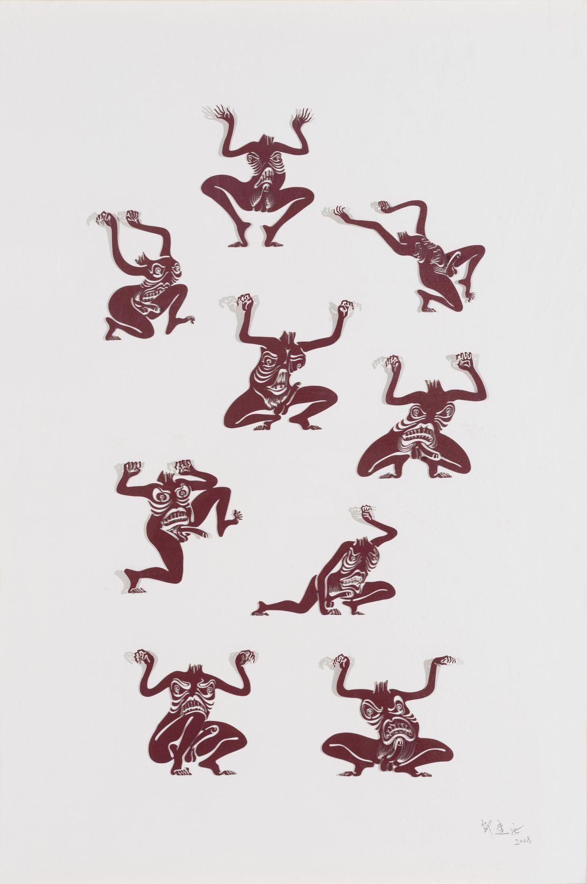 Xingtian (Group Dancing)åˆ'天(群舞), 2008