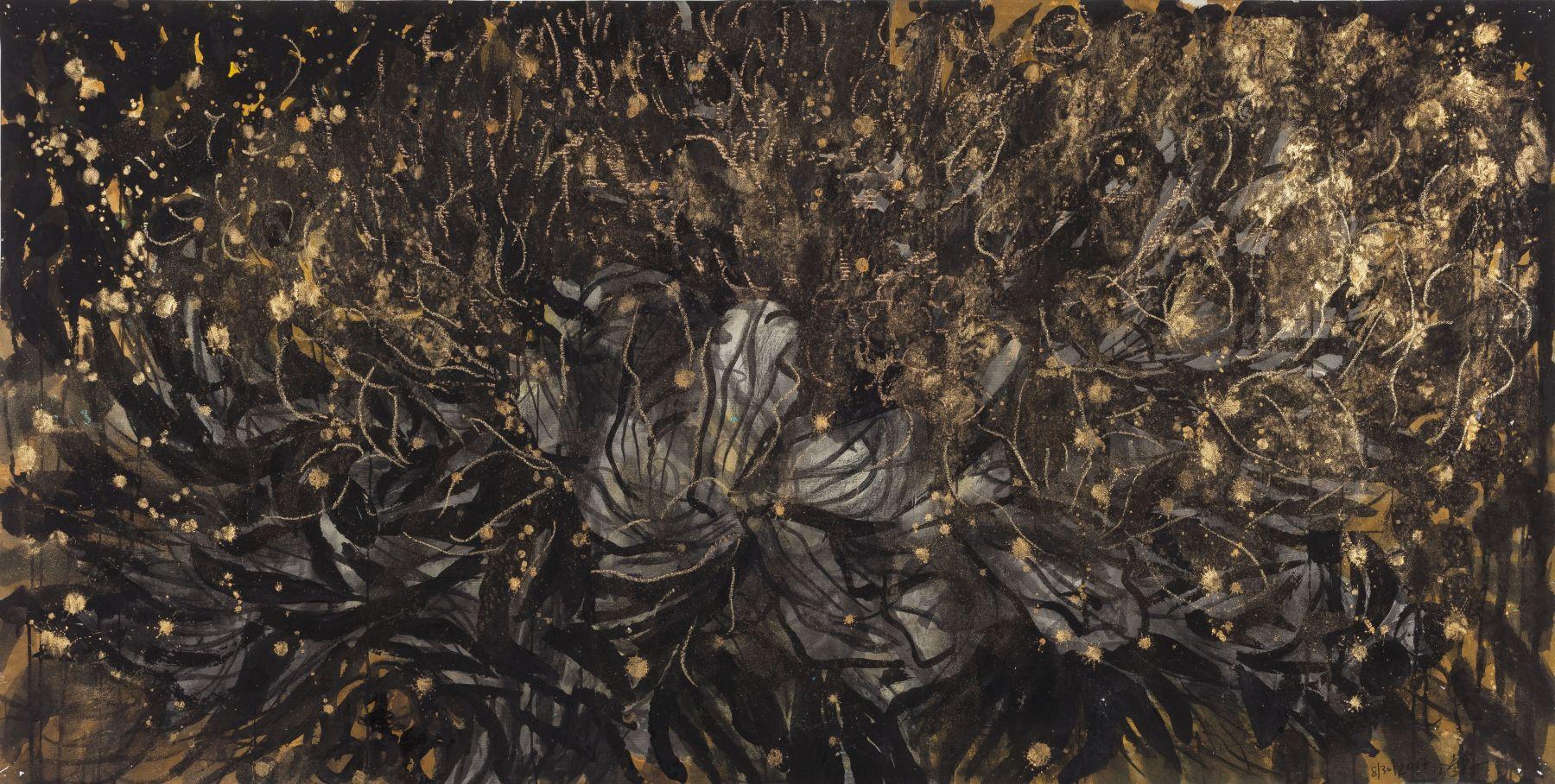 Wang Gongyi 王公懿 (b. 1946)