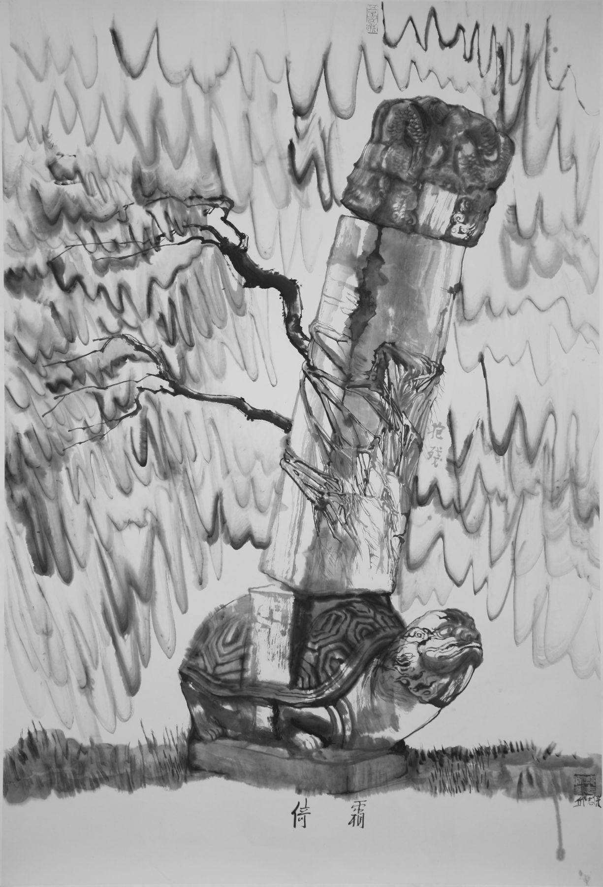Qiu Zhijie é'±å¿—杰 (b.1969), Rely on the Frost for Support 倚霜