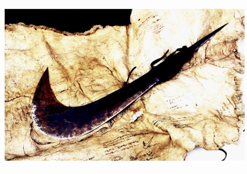 Shi Jinsong 史金淞, Secret Book of Cool Weapons I 名兵利刃 1