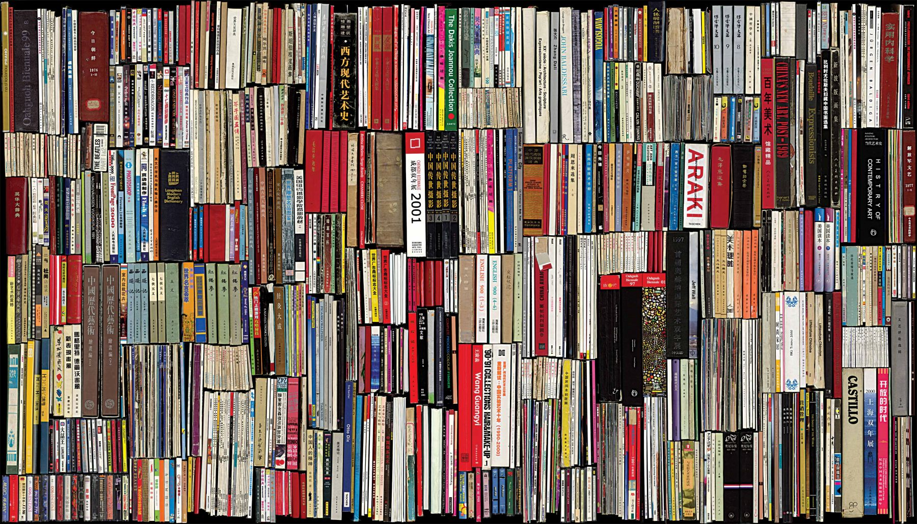 """My Things No. 7: Knowledge is Poweræˆ'的东西 7: 知识就是力量2004Color photograph (scanned images)æ'""""å½±50 x 85 1/8 in (127 x 216.2 cm)"""