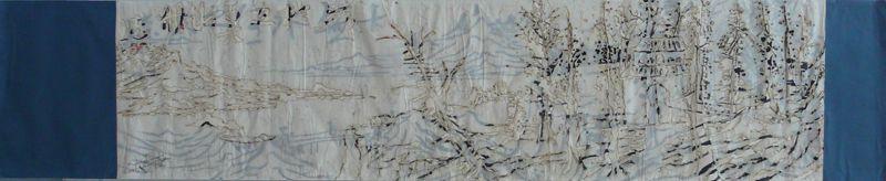 Digital No.06-HM03 数码 No.06-HM03, 2006