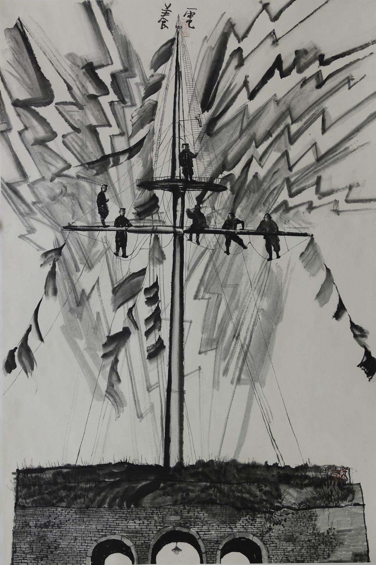 "Qiu Zhijie é'±å¿—杰 (b.1969), Lightening Breeding å…»ç""µ"