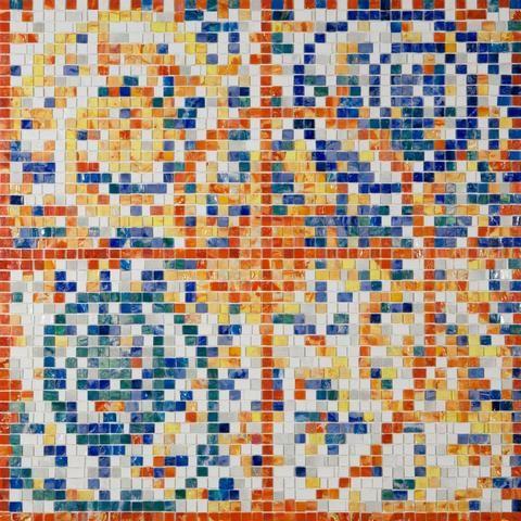 E-Stamp IV (Five Spirals: For Al Loving) (2007)