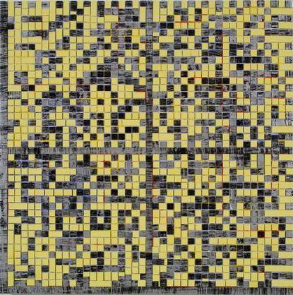 E-Stamp (for Harvey Quaytman) (2008)