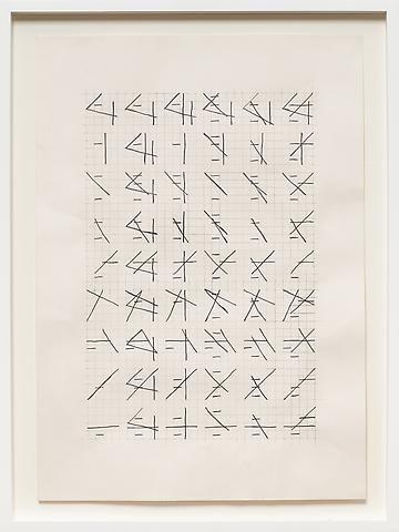 Hassan Sharif; Lines No 1 (2012)
