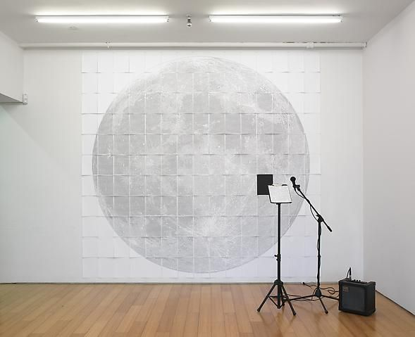 Paper Moon (I Create As I Speak) (2008)