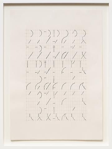 Hassan Sharif; Lines No 7 (2012)