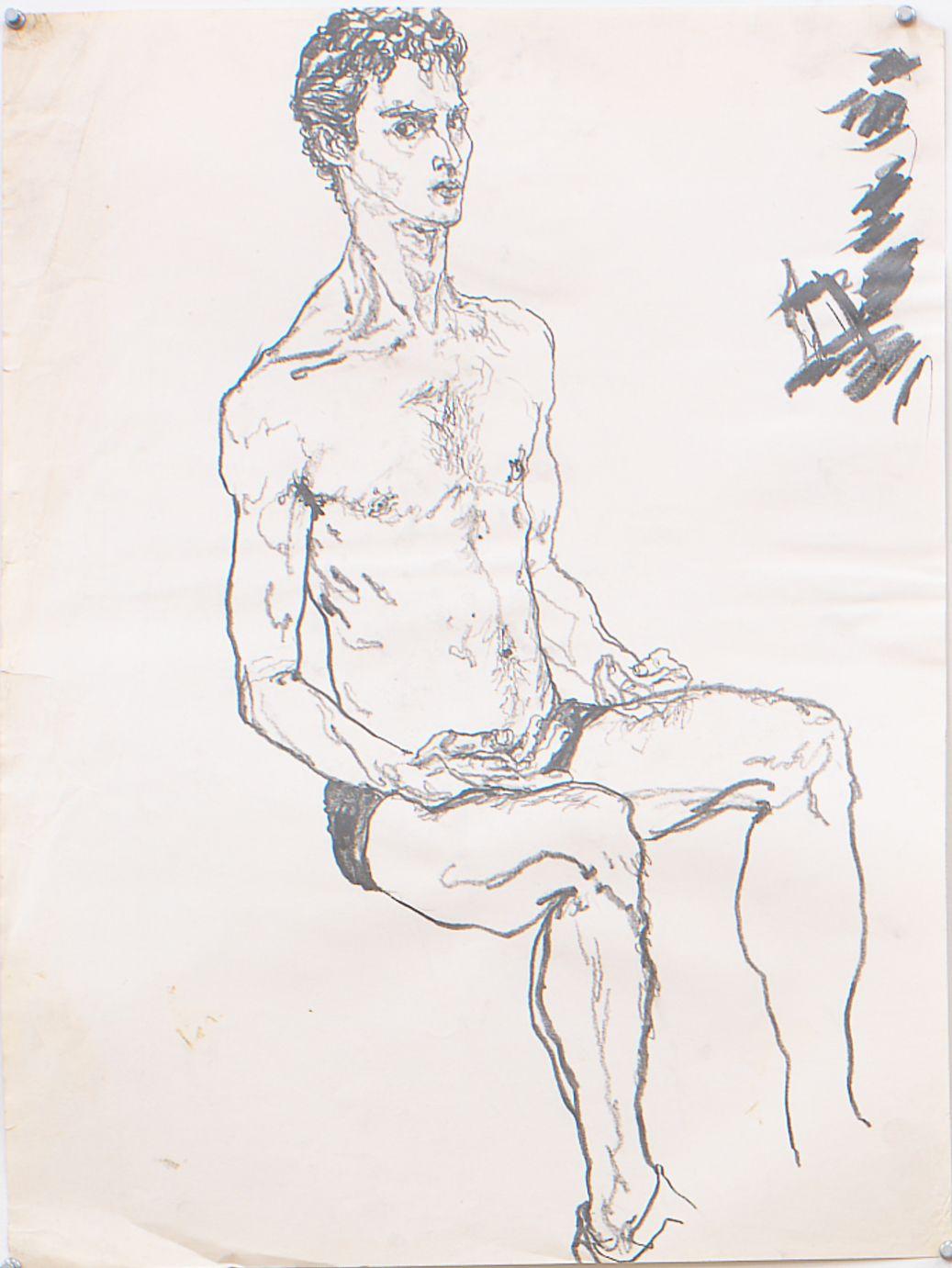 Self Portrait II, 1979, Graphite on paper