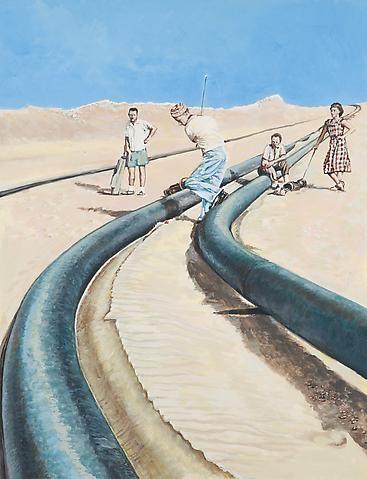 Saudi Arabia, 1948 (2006)