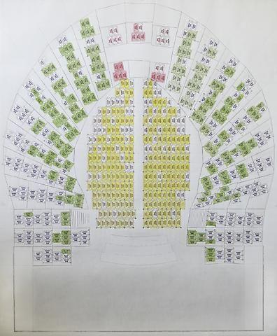 Admit One: Teatro Amazonas (2011)