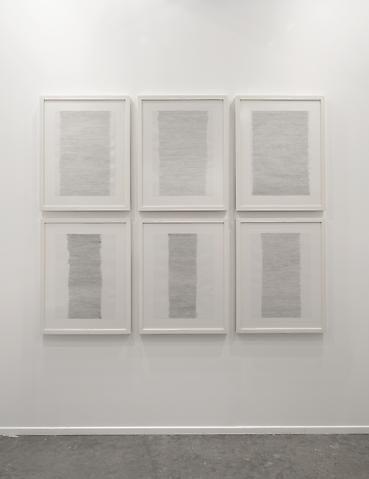 Hassan Sharif, Horizontal Lines (2012)