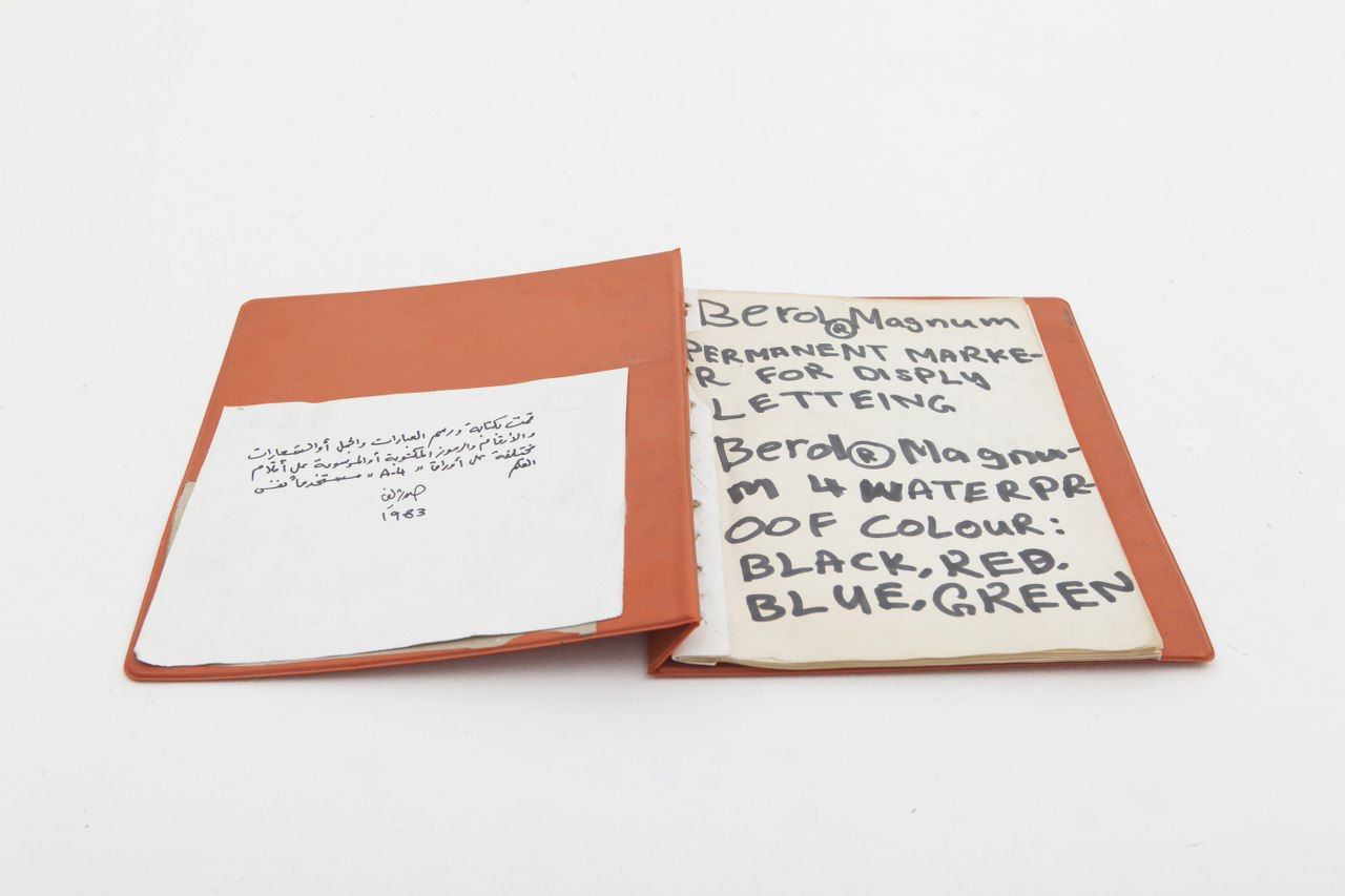 Book of Different Pens, 1983, Ink on paper in ringed binder