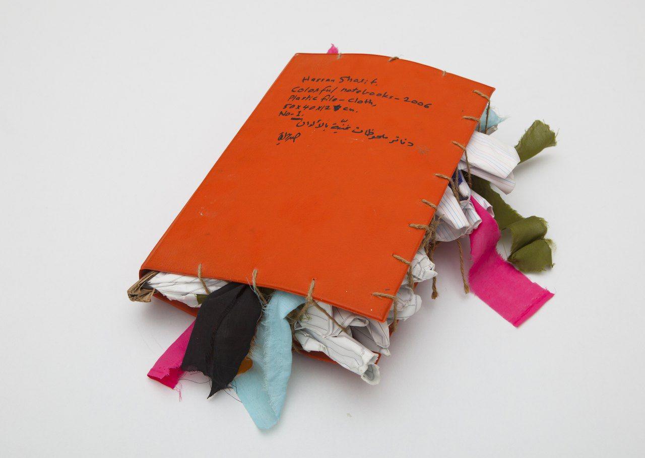 Colorful File No.1, 2006, Mixed Media