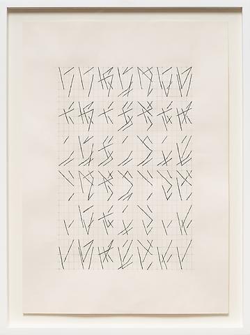 Hassan Sharif; Lines No 2 (2012)