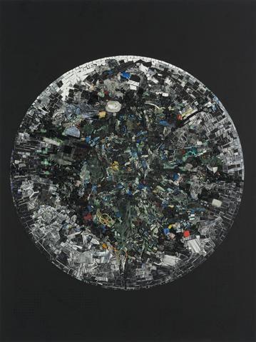 Black Monolith V Full Circle: For LeRoi Jones AKA Amiri Baraka (2014)
