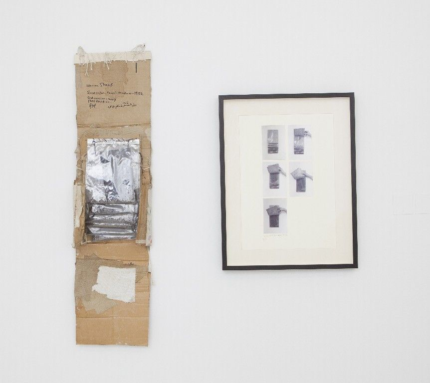 Sandpaper - Pencil - Sharpener,1982/2007