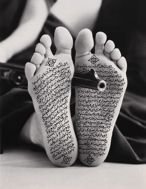 SHIRIN NESHAT Allegiance with Wakefulness, 1994