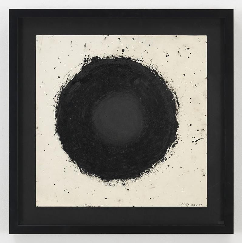 ALDO TAMBELLINI The Black Seed 4, from the Black Seed of Cosmic Creation Series, 1962