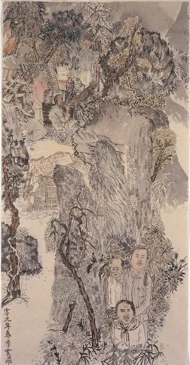 YUN-FEI JI Three Men Standing, 2009