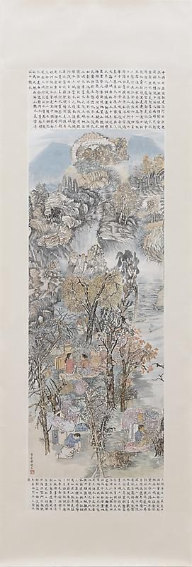 YUN-FEI JI Under the Trees, 2009