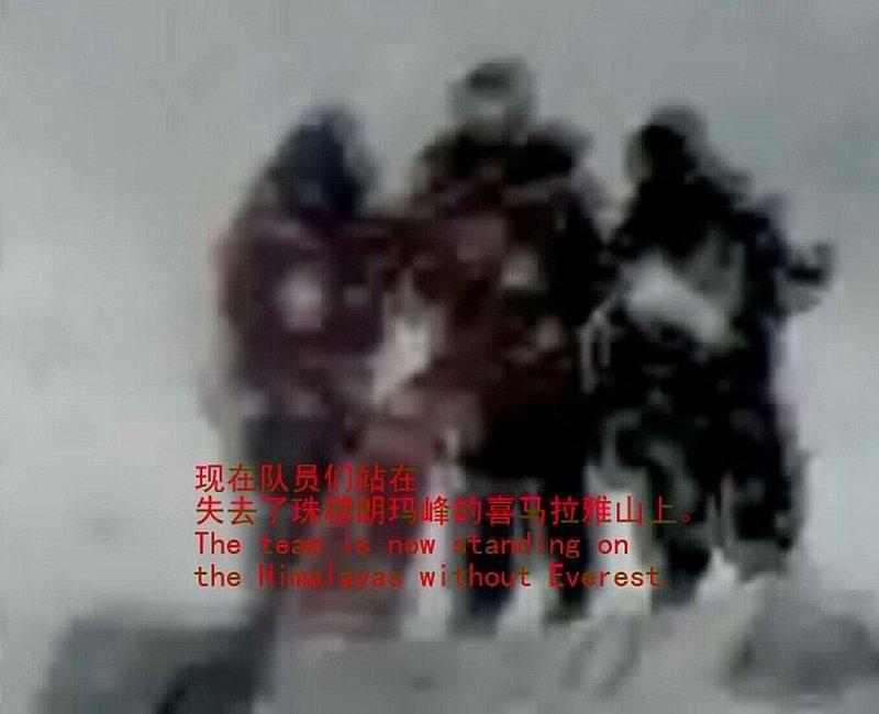 XU ZHEN 8848-1.86 [video still], 2005