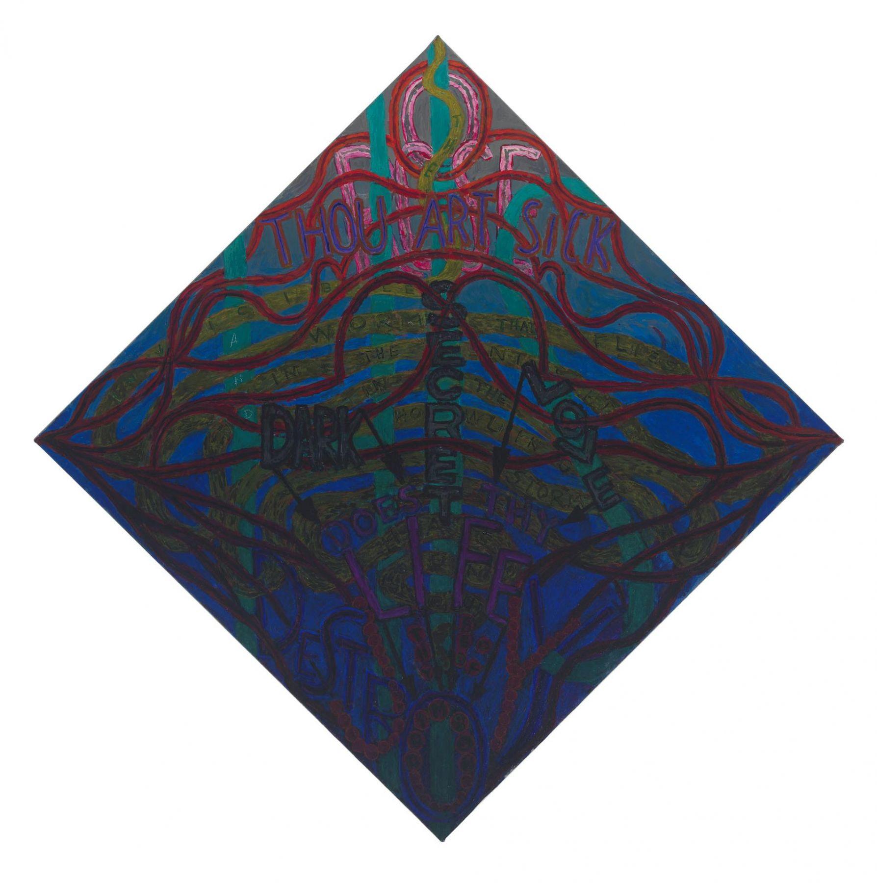 , PHILIP HANSON,O Rose thou art sick (Blake), 2014, oil on canvas, 25 1/4 x 25 1/4 in., 64.1 x 64.1 cm