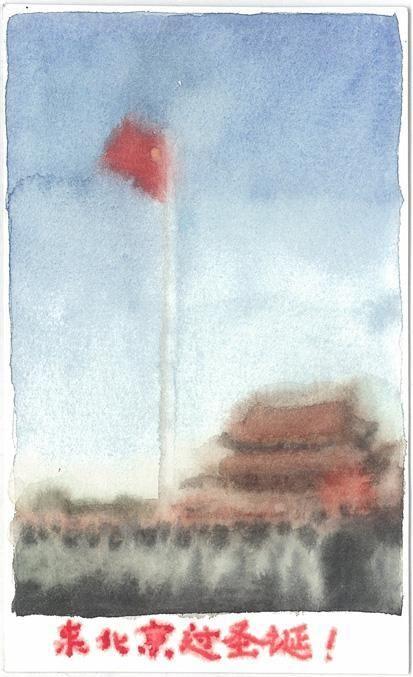 GUO HONGWEI 郭鸿蔚