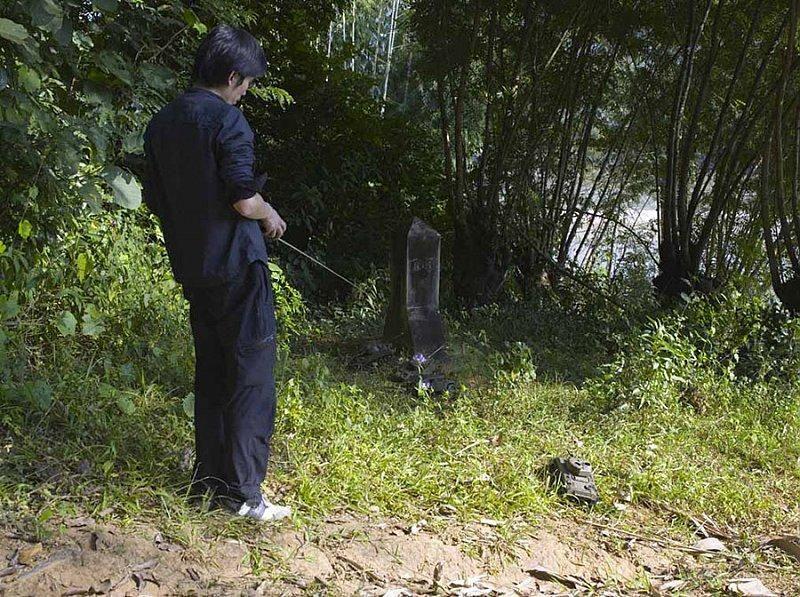 XU ZHEN From Ruili, November 2006, 2006