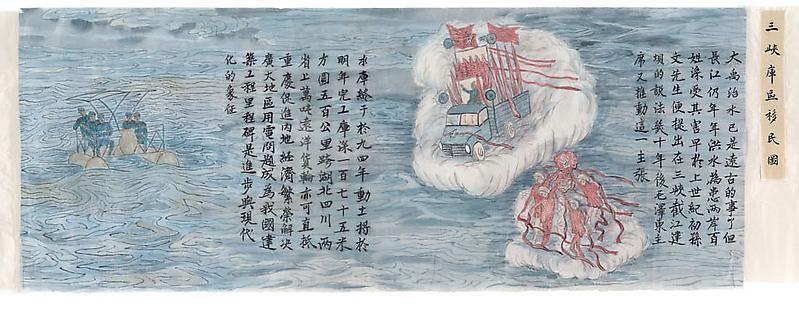 YUN-FEI JI Migrants of the Three Gorges Dam (Detail), 2009