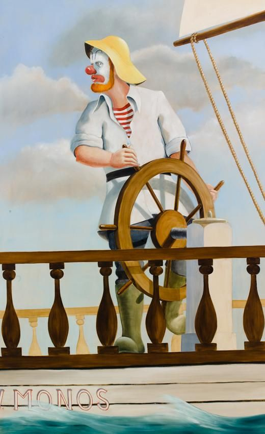 Around the World Alone (Helmsman Maintaining Course)