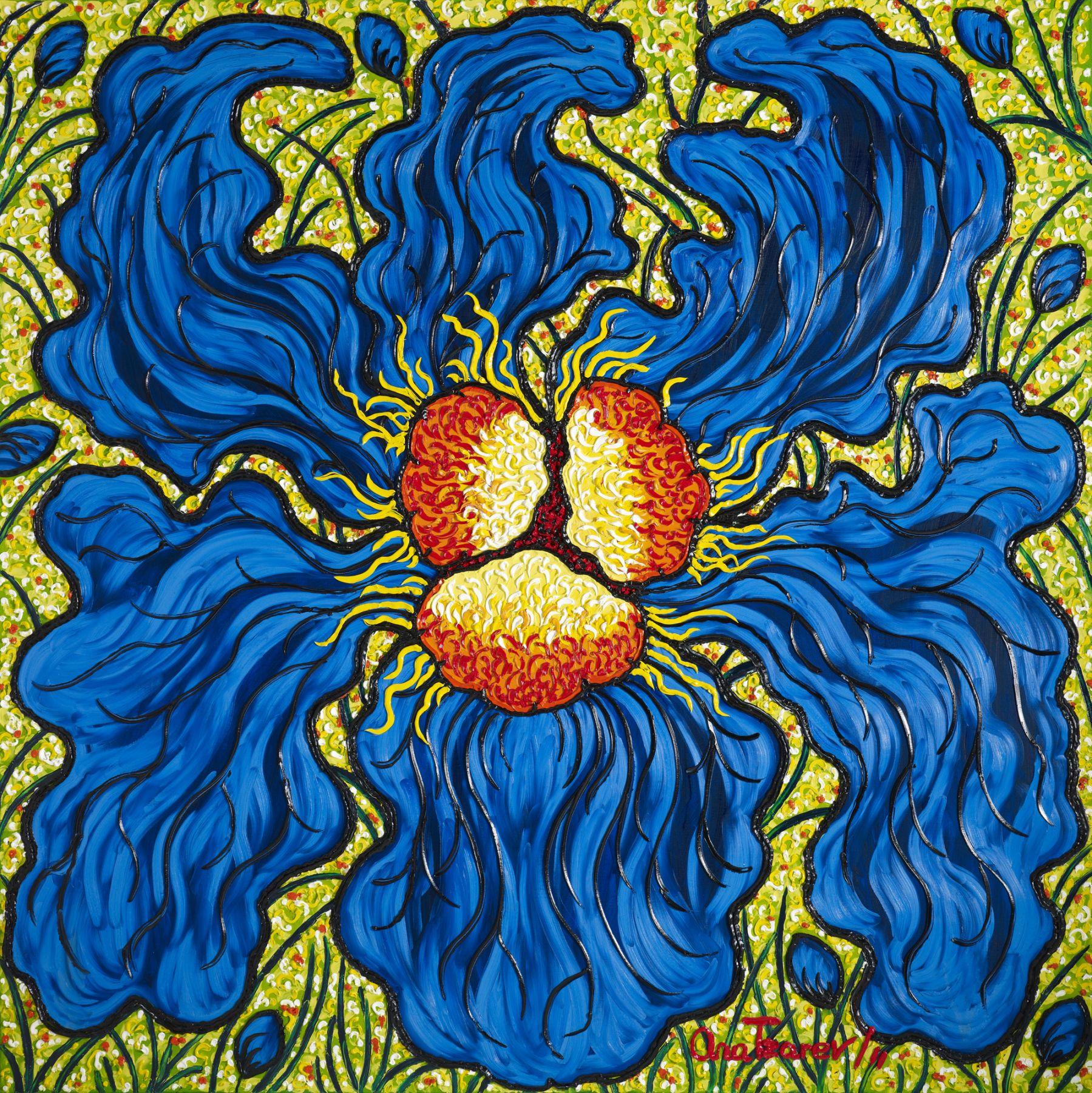 Fantasia (Iris) (Garden La Fleur du Cap), 2011 - 4172