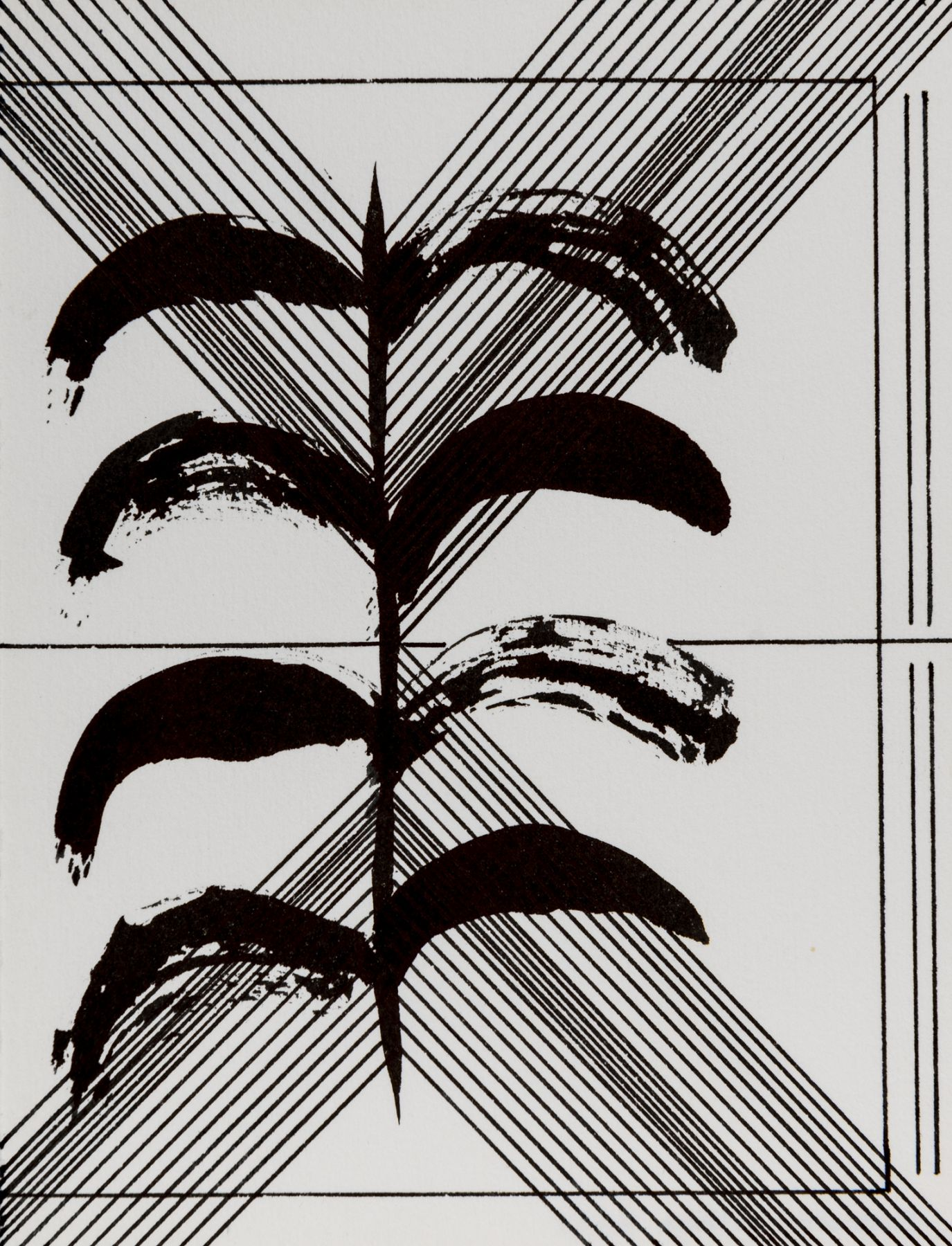 Felrath Hines, Untitled, 1977, Ink on paper,  6.5 x 5 inches,  Unsigned. Vertical thin lines shaped in the form of a V on top and on the bottom of the paper. Leaf shaped drawing in the middle of the image. Felrath Hines worked to create universal visual idioms from a place of complex personal experience. His figurative and cubist-style artwork morphed into soft-edged organic abstracts as he grappled with hues in his chosen oil medium.