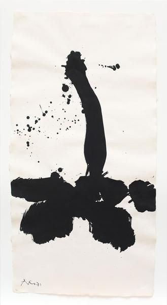 Robert Motherwell, Untitled (Samurai), 1973, Acrylic on paper, 35 1/2 x 18 1/4 inches, 90.2 x 46.4 cm, A/Y#20553