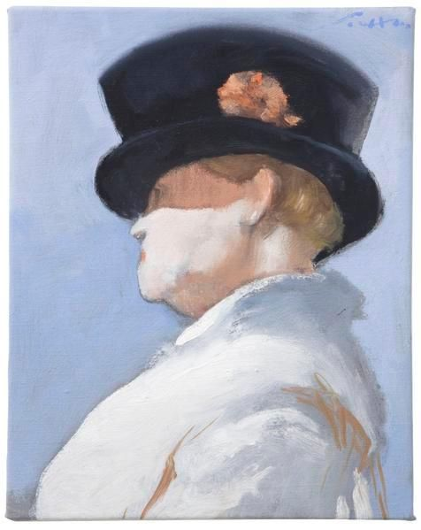 Julio Larraz, At the Races, 2004, Oil on canvas, 13 1/2 x 11 7/8 inches, 34.3 x 30.2 cm, A/Y#22190