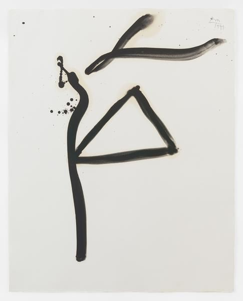 Robert Motherwell, Drunk with Turpentine, 1979, Oil on paper, 29 x 22 3/4 inches, 73.7 x 57.8 cm, AMY#27995