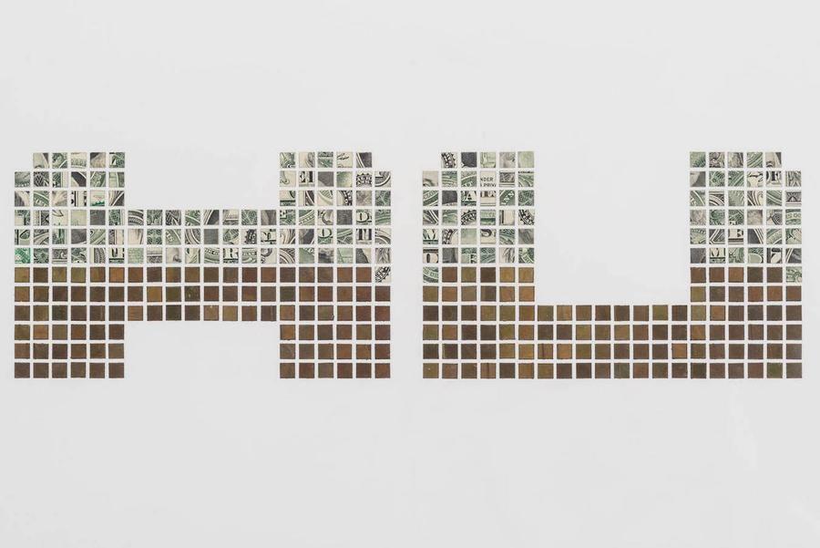 Miguel Ángel Rojas, Machu Picchu, detail, 2013, Dollar bills and coca leaves on paper, 19 7/8 x 66 16/16 in.