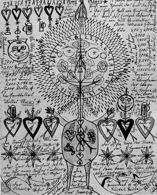 Johann Knupfer(Knüpfer) Lamm Gottes, n.d.