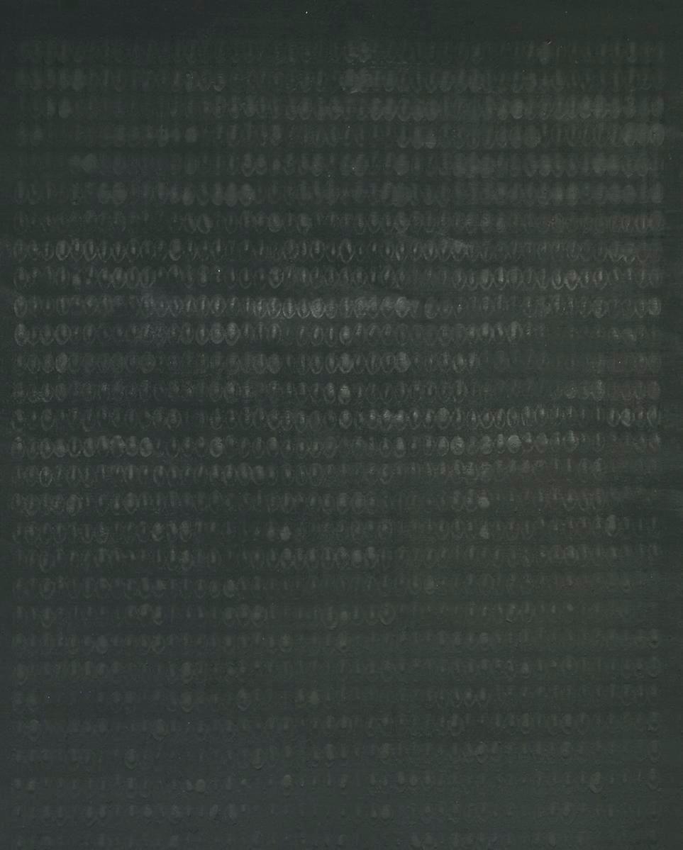 金麒麟 Inside, Outside (detail),1985-1986