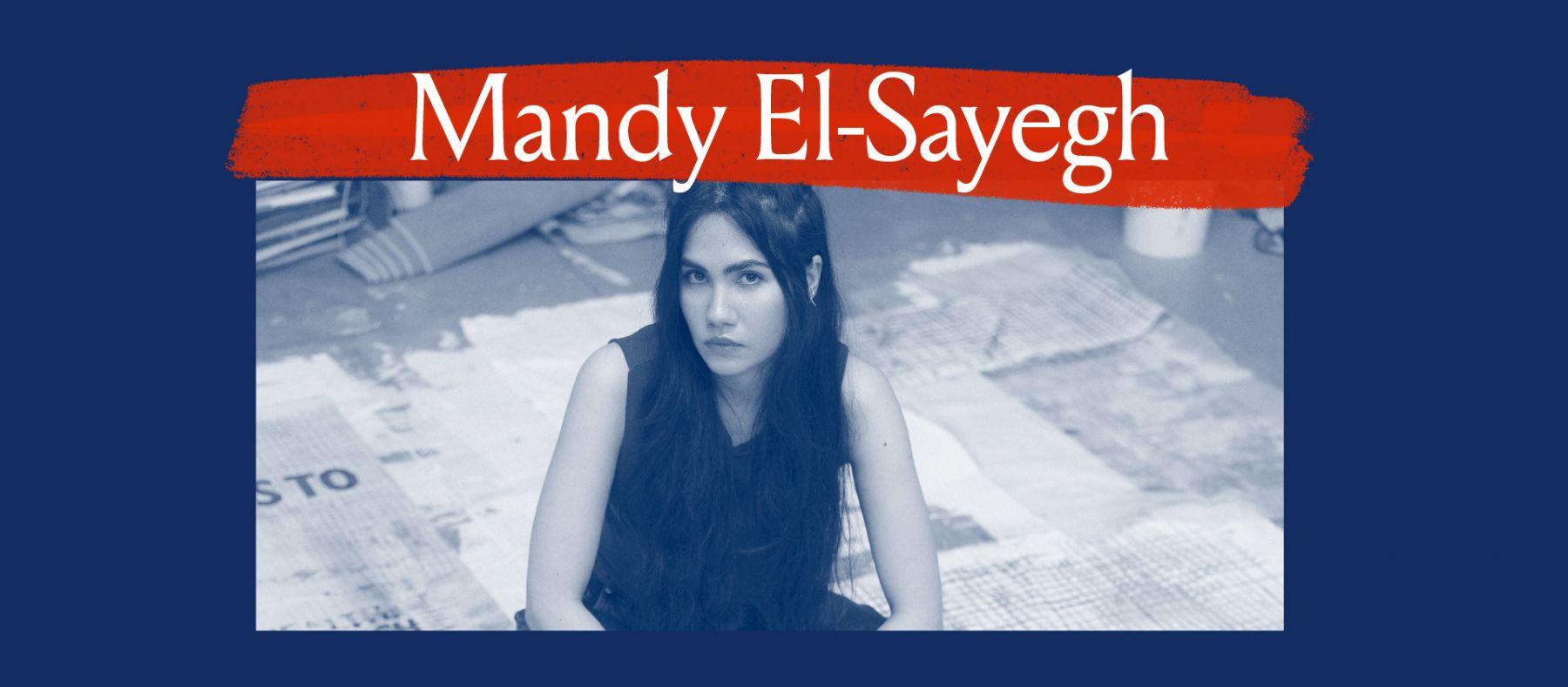Mandy El-Sayegh Portrait Banner